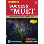 SUCCESS IN MUET