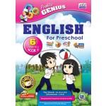 PRAKTIS GENIUS ENGLISH (CEFR) BUKU 2(6 TAHUN)