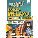 Tahun 5 Smart Topikal Bahasa Melayu