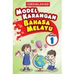Model Karangan Bahasa Melayu Buku 1