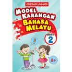 Model Karangan Bahasa Melayu Buku 2