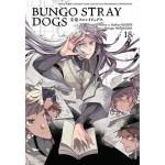 Bungo Stray Dogs 18