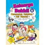 KELUARGA BAKHIL 11: MENYAMBUT KELAHIARAN AHLI BAHARU!