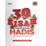 30 KISAH MENARIK DARIPADA HADIS
