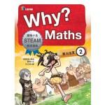 Why?Maths:数与运算2