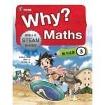 Why?Maths:数与运算3
