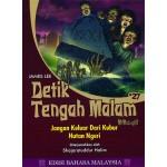 DETIK TENGAH MALAM #27