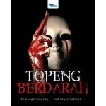 TOPENG BERDARAH