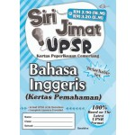 UPSR Siri Jimat Kertas Peperiksaan Cemerlang Bahasa Inggeris (Pemahaman)