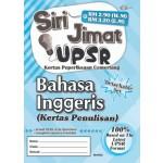 UPSR Siri Jimat Kertas Peperiksaan Cemerlang Bahasa Inggeris (Penulisan)