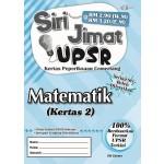 UPSR Siri Jimat Kertas Peperiksaan Cemerlang Matematik (Kertas 2)