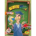 宝宝科学36-聪明的恐龙