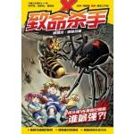 X探险特工队 万兽之王系列 II:致命杀手 虎头蜂 VS 黑寡妇蜘蛛谁最强?!
