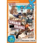 X-VENTURE ERA JELAJAH ULUNG: TAWANAN KHI