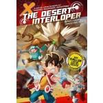 (W01) X-V TERRAN DEFENDERS:THE DESERT INTERLOPER
