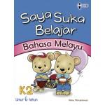Saya Suka Belajar Bahasa Melayu K2
