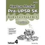 Tahun 4 Kertas Model Pra-UPSR Bahasa Inggeris-Penulisan