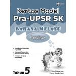Tahun 5 Kertas Model Pra-UPSR Bahasa Melayu-Penulisan