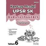 Tahun 6 Kertas Model UPSR Bahasa Inggeris-Pemahaman