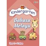 Apple Kindergarten Bahasa Melayu
