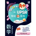 UPSR Score A+ Mathematik (Bilingual)