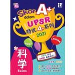 UPSR特优A+系列科学