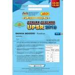 UPSR Soalan Sebenar Bahasa Inggeris (Penulisan)