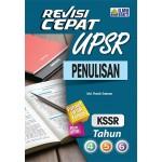 UPSR Revisi Cepat Penulisan