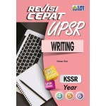 UPSR Revisi Cepat Writing