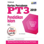 KERTAS PERCUBAAN PT3 PENDIDIKAN ISLAM