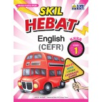 Tahun 1 Modul Praktis Skil Hebat English