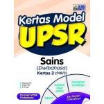 UPSR Kertas Model Sains (Kertas 2)(Dwibahasa)