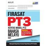 FIRASAT KERTAS MODEL PT3 BAHASA MELAYU