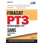 FIRASAT KERTAS MODEL PT3 SAINS (DWIBAHASA)