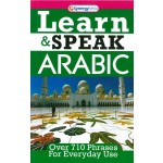 LEARN & SPEAK - ARABIC
