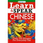 LEARN & SPEAK - CHINESE