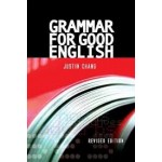 GRAMMAR FOR GOOD ENGLISH REVISED ED