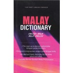 POCKET MALAY DICTIONARY ENG-MAL MAL-ENG