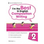 P2 I'M THE BEST IN ENGLISH COMPO WRITING