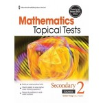Secondary 2 Topical Mathematics (Express) (2nd Edition)