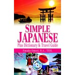 SIMPLE JAPANESE: DICT. & TRAVEL GUIDE (C