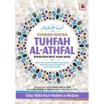 SYARAH MATAN TUHFAL AL-ATHFAL