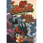 CHUCK CHICKEN - ROBOTZILLA