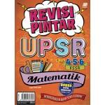 UPSR Revisi Pintar Matematik