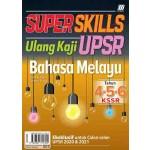 UPSR Super Skills Ulang Kaji Bahasa Melayu