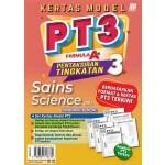 KERTAS MODEL PT3 FORMULA A+ SAINS(BILINGUAL)