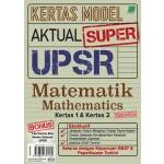 UPSR Kertas Model Aktual Super Matematik(Dwibahasa)