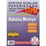 Kertas Soalan Peperiksaan Tahun-Tahun Lepas STPM Bahasa Melayu Semester 1-2-3