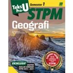 Teks PRA-U STPM Semester 1 Geografi (Edisi 2022)