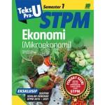 Teks PRA-U STPM Semester 1 Ekonomi (Edisi 2022)